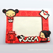 Promotion soft pvc photo frames for picture