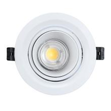Встраиваемые светодиодные светильники с подсветкой