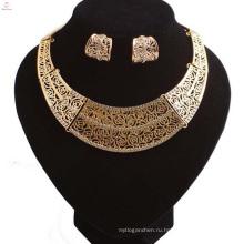 Выдалбливают Кристалл Свадебные Золото Плакировкой Заявление Воротник Ожерелье Ювелирные Наборы