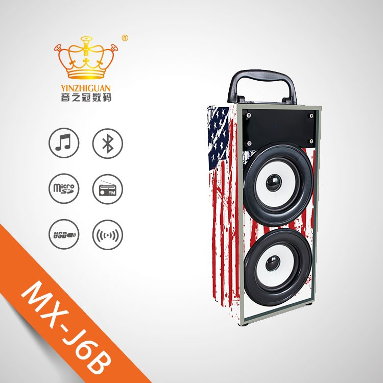 Mini Multimedia Bluetooth Speaker For Gift