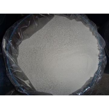 Химикат для обработки воды гипохлорита кальция