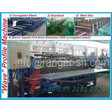 Perfil de la onda de fabricación Machine(corrugated sheet & guardrail & silo)