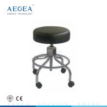 AG-NS001 mit Rädern höhenverstellbar Arzthocker mit PU-Sitzbezug