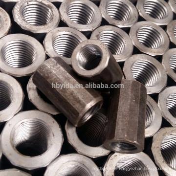 Material de alta calidad de la construcción Acoplador de barra de refuerzo completamente roscado para barras de refuerzo de acero