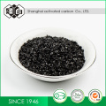 Coconut activated carbon for the decoloration and deodorization of lactic acids,malic acids