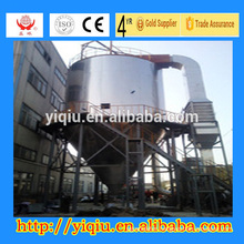 Whole milk spray dryer