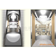 Fujizy Panoramic Elevator with Machine Room-Less
