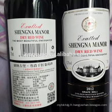custom adhesive private wine bottle label size printing