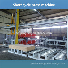 MDF lamination press machine/melamine chipboard hot press machine