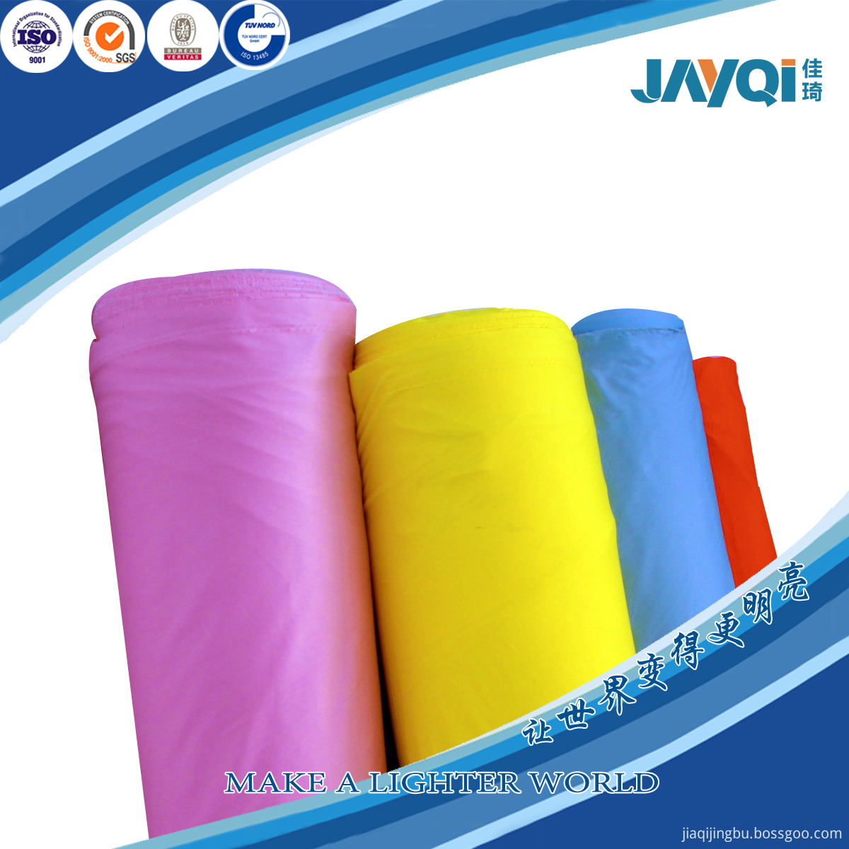 Microfiber Grey Fabric Material Roll