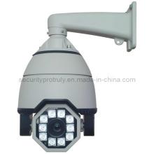 IR 150m 650tvl Security Surveillance Cameras (BQL/JeC89-27/150)