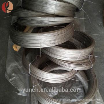 Medical niobium titanium wires for medical facility