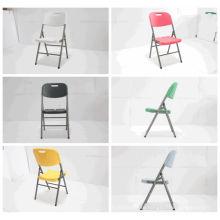 Китай Оптовая HDPE Blow Mold Портативный Подержанный Открытый Отдых Пластиковые складывающиеся стулья с металлическими ногами