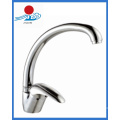 Single Handle Kitchen Mixer Brass Water Faucet (ZR21809)