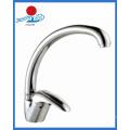 Single Handle Kitchen Mixer Brass Water Faucet (ZR21809)