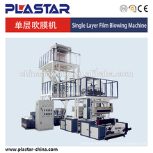 SD-70 factory top quality automatic plastic film blowing machine in china
