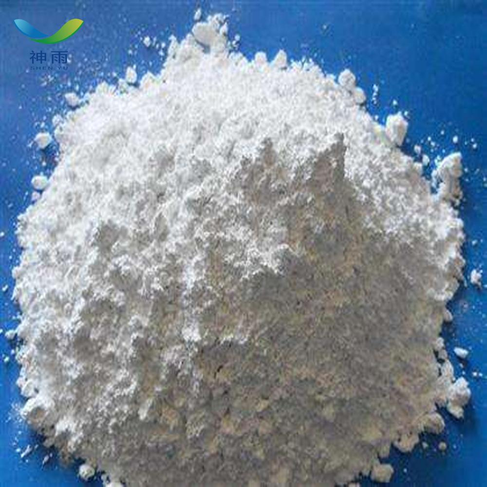 Calcium Powder