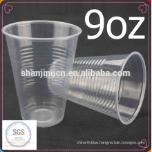 9oz 7oz hot sale clear cheap disposable plastic cup