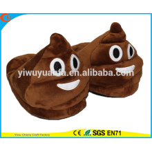 High Quality Charming Style Indoor Bedroom Warm Plush Poop Emoji Slippers for Kids and Adults Without Heel