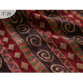 Uphostery Chenille Jacquard Fabric with Viscose for Chair and Furniture