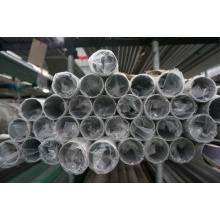 SUS304 GB Tubo de agua fría de acero inoxidable (32 * 1.2)