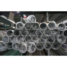 SUS304 GB Tuyau d'eau froide en acier inoxydable (32 * 1.2)