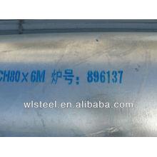 Металла bs1387 горячекатаных бесшовных углерода л т трубы с