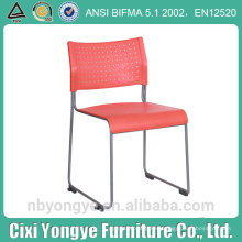 Plastic stacking leisure chair