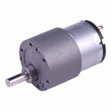 Mini 37mm JL-37B520 DC Gear Motor for Electric-drive Curtain Stage Illumination, Air Switch