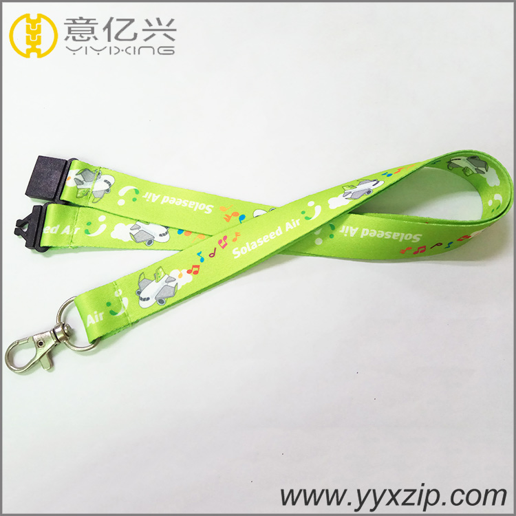 Sublimation Neck Lanyards