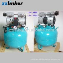 Белый цвет Зубоврачебный компрессор воздуха с Сушильщиком воздуха с CE