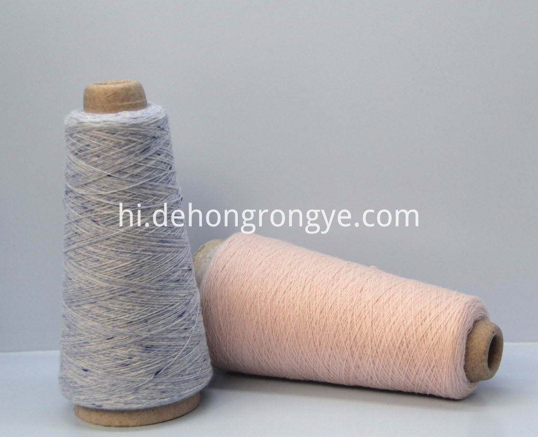 woolen knitted yarn-3