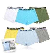 Boys Underwear Kids Underwear Boys, Underwear Boys Model Kids Thong Underwear for Boys