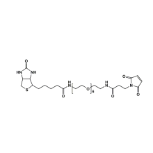 VITAMIN H CAS 58-85-5 Polvo cristalino incoloro a casi incoloro