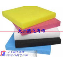Hard high-elastic sponge foam