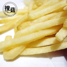 Good price and Yummy Taste frozen french fries