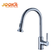 Latest arrival fashion goose neck pull out kitchen mixer faucet
