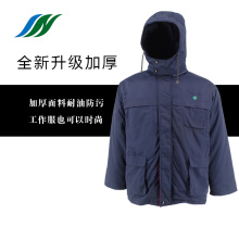 Man's Thicken Winter  Garment