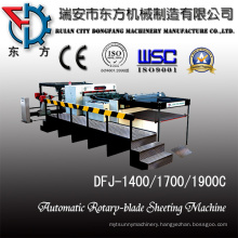 Rotary Paper Cutter with Dust Absorb Device Perfect Edge Sheeting