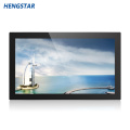 Industrial All in One Tablet PC with Windows