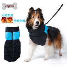 Wholesale Large Dog cozy zip-up waterproof dog life Jacket