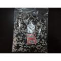Fertilizante Compuesto NPK (Blanco + Color Negro)