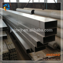 top value seamless aluminum pipe for industry usage