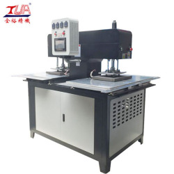 Customizable silicone fabric label embossing machine