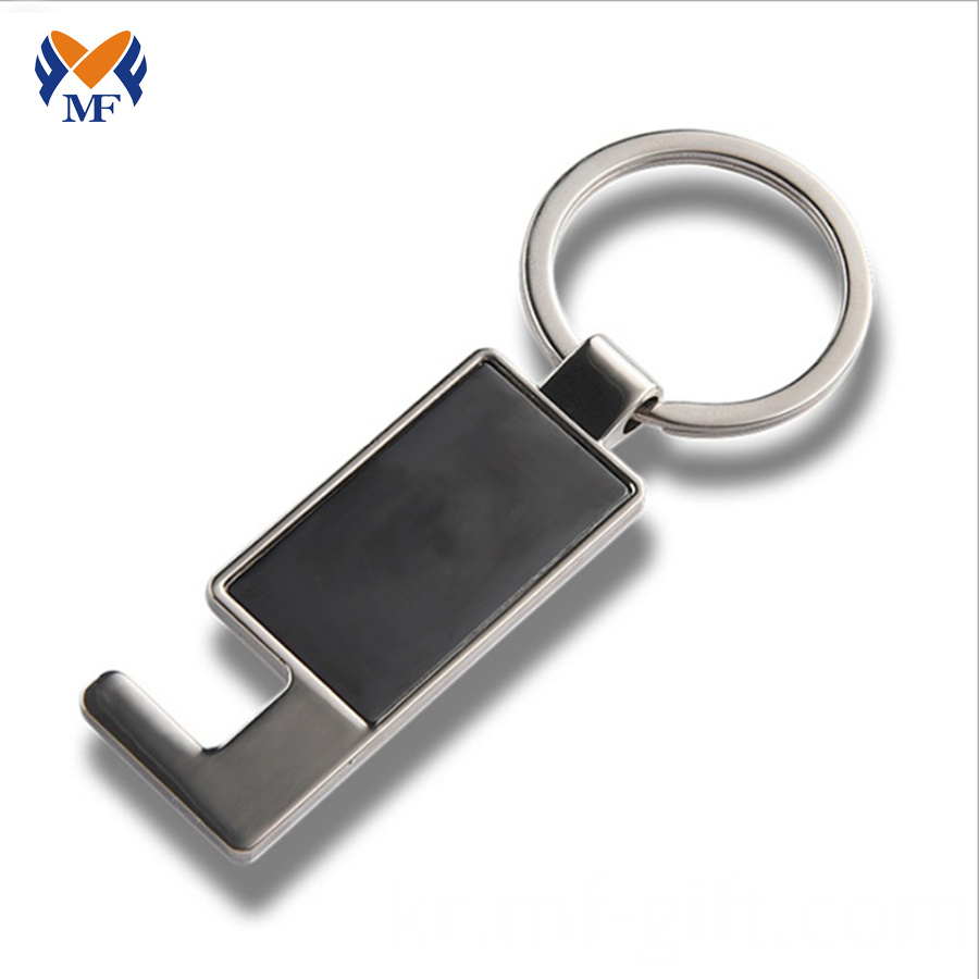 Bottle Opener for Keychain