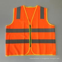Защитный жилет с застежкой-молнией ANSI с качественной отражающей лентой