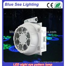 DJ Disco Stage Light 8x3w rgb привело гобо проектор свет для дискотеки