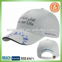 Gorra de béisbol de 5 paneles impresos BC-0119