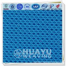 548 tissu polyester 3D 2012