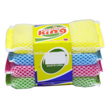 JML Multipurpose Washing Green Cellulose Wet Sponges